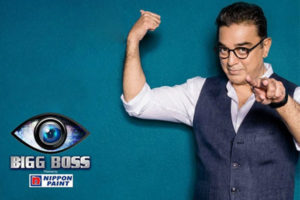 Bigg Boss Tamil Season 1: All You Need To Know