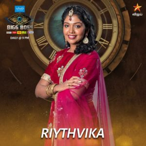 16 Bigg Boss Tamil Season 2 Contestants{Official} - Bigg Boss Tamil