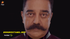 Kamal Hasan To Host Season 2
